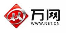 万网logo新